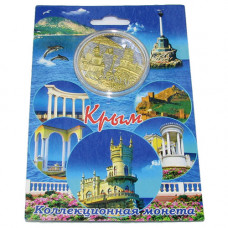 CRIMEA-2 Монета Крым двуцветная