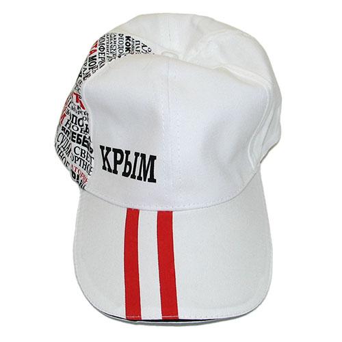 CAP04 Кепка-бейсболка мужская,КРЫМ (красная)